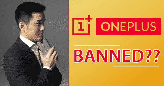 After Huawei OnePlus Is The NEXT To Get BANNED?