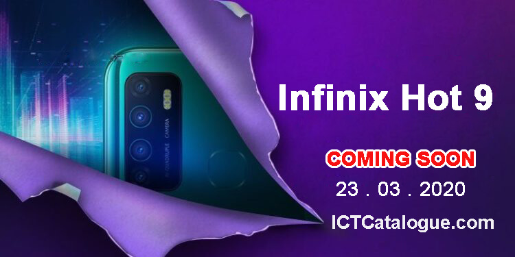 Infinix Hot 9 to be announced on 23rd of March 2020