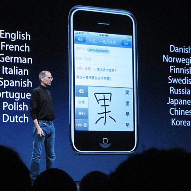 Apple iMessage Users To Edit Texts That Have Been Sent Soon