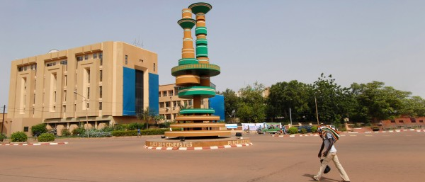 University Of Ouagadougou